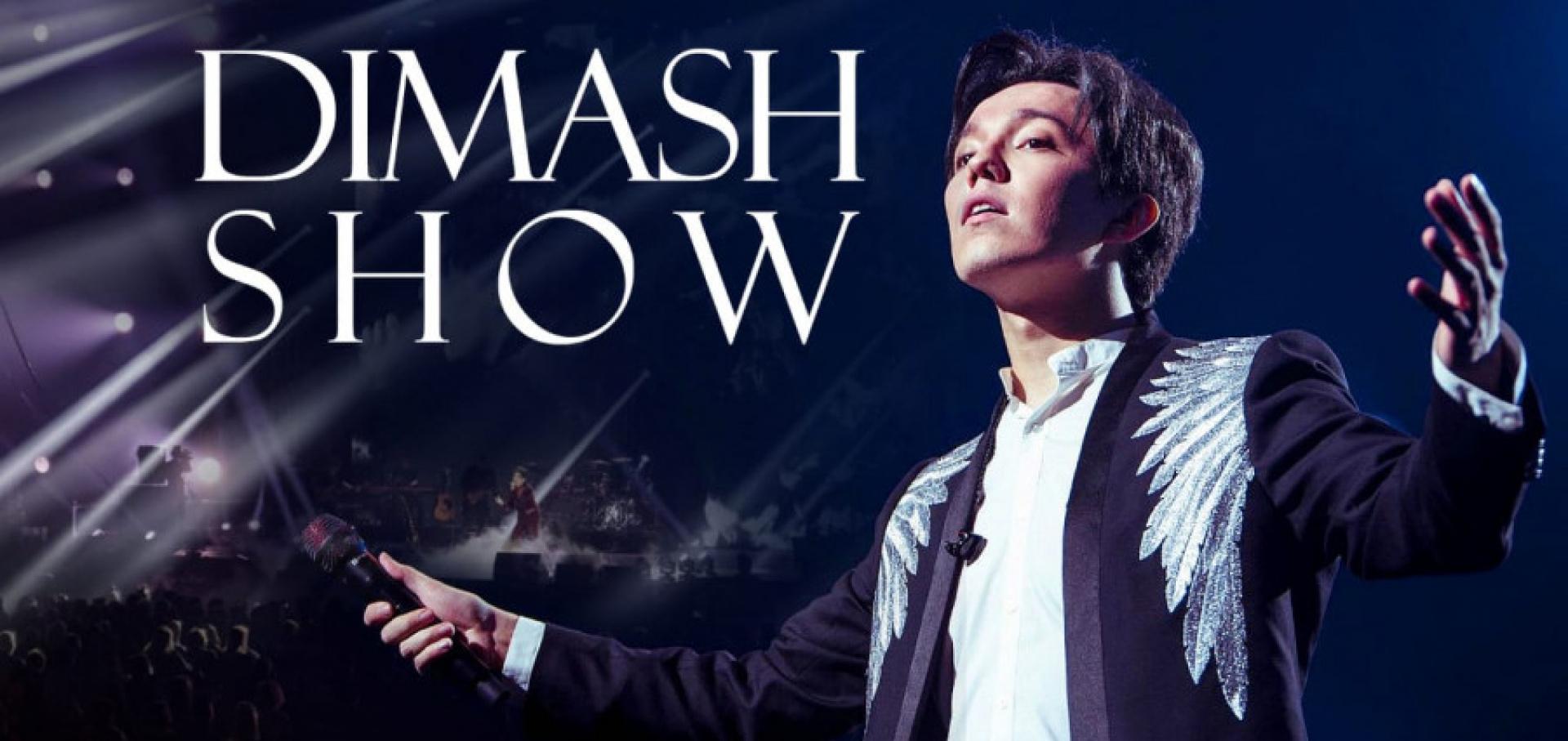 Dimash Show