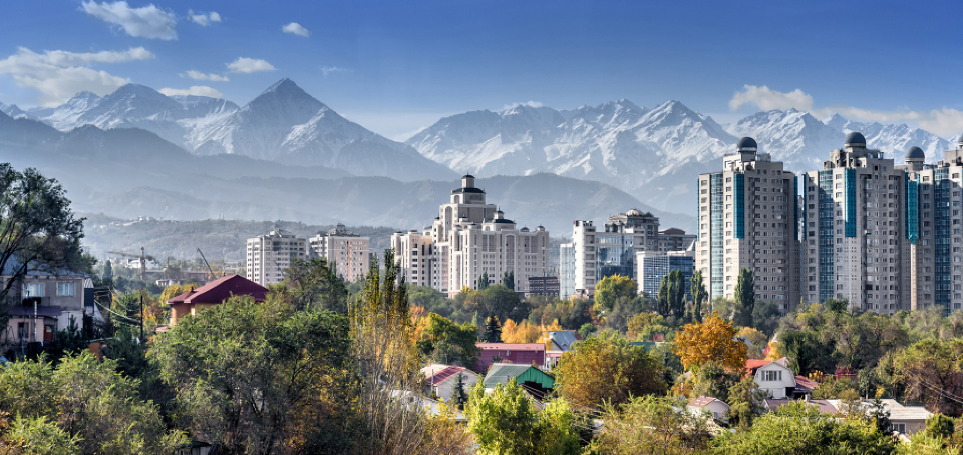 Discovery Atlas Kazakhstan