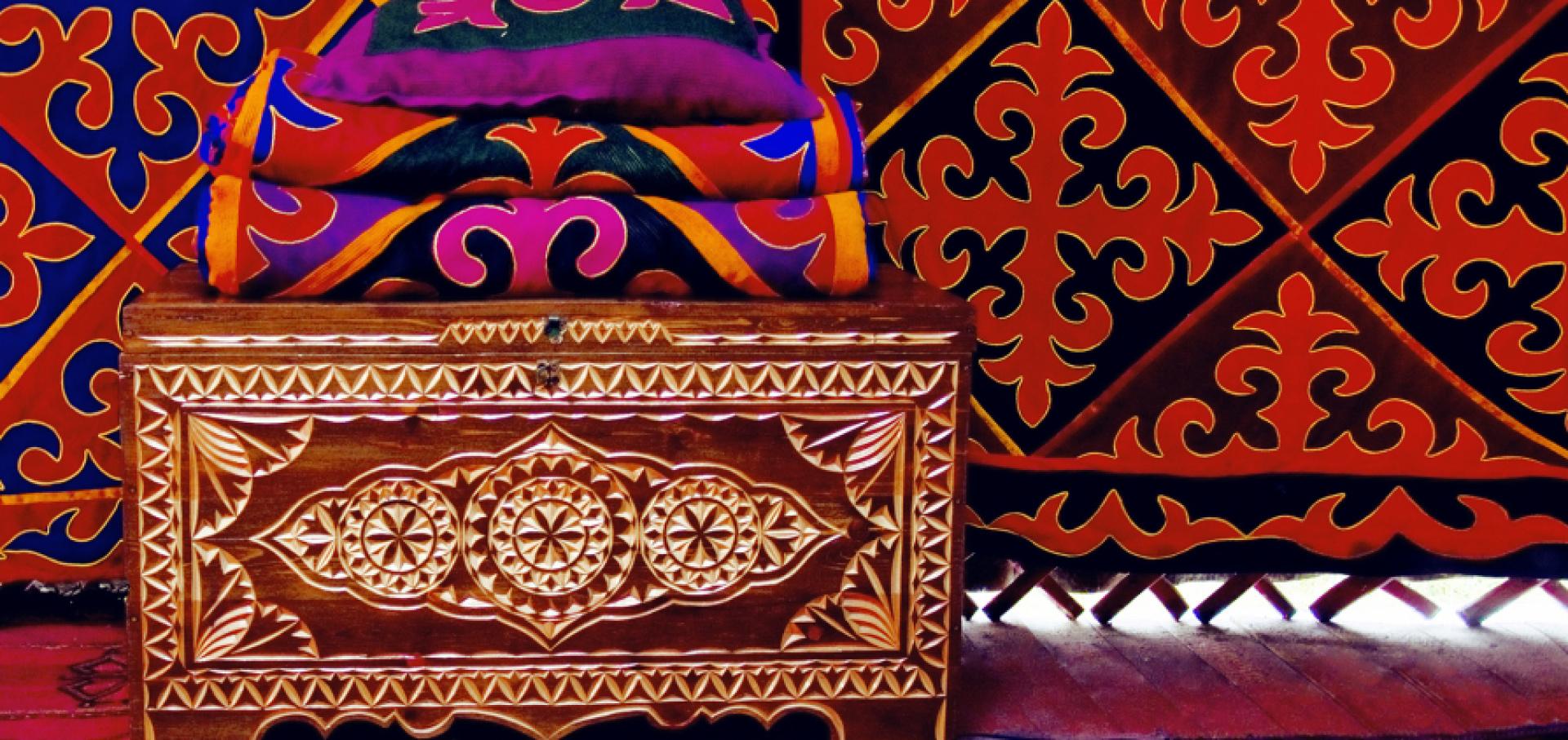 Oriental Vintage
