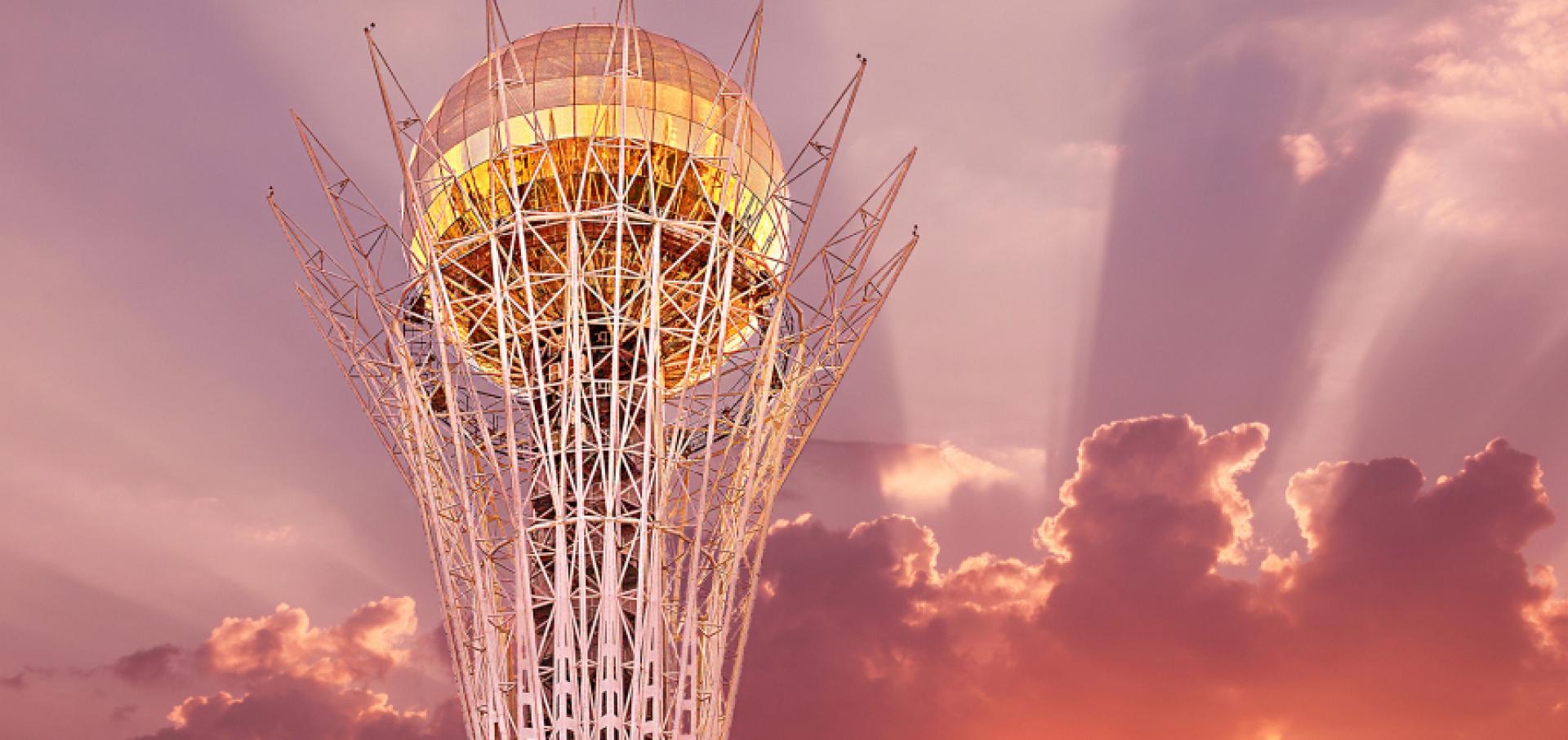 Моя Астана